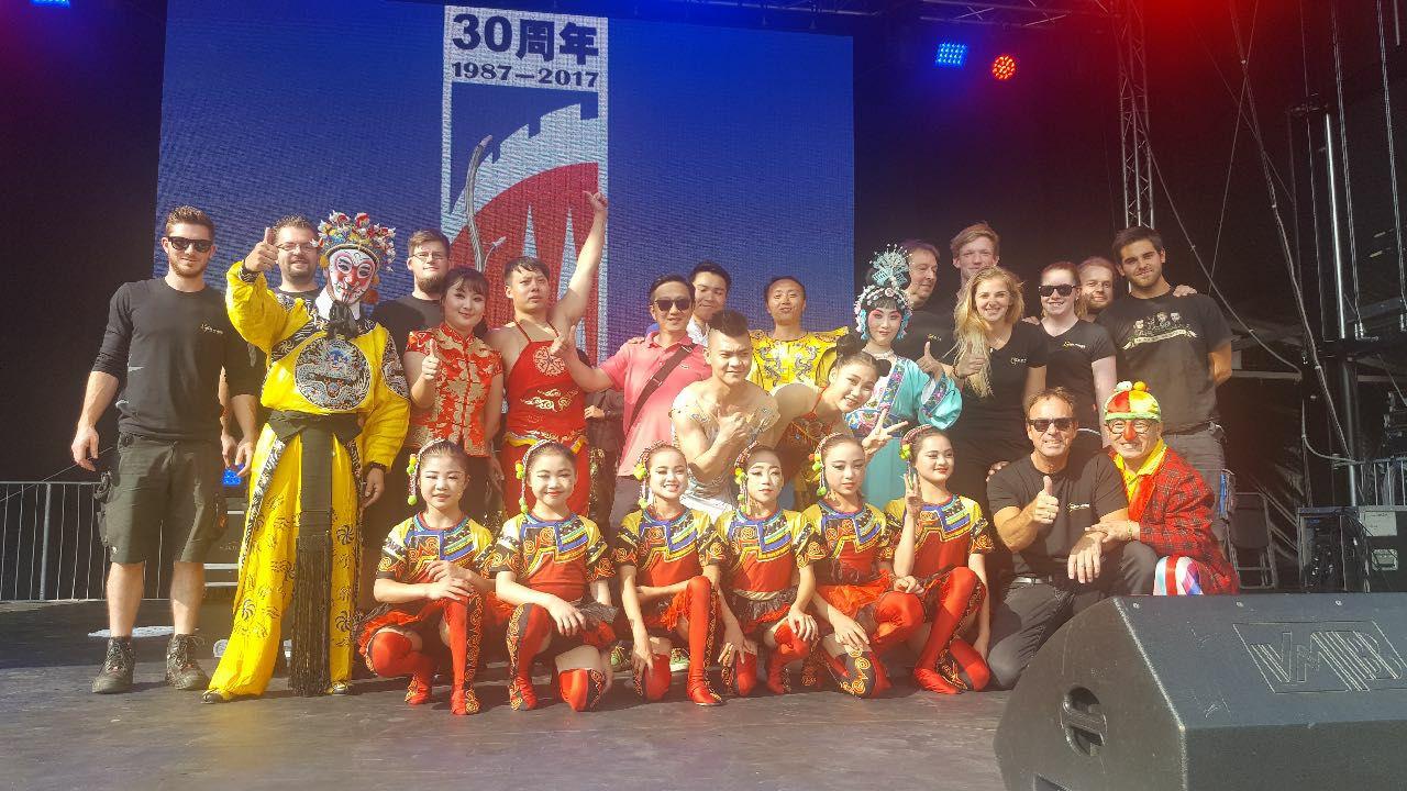 Chinafest Köln 2017 – Teil 2